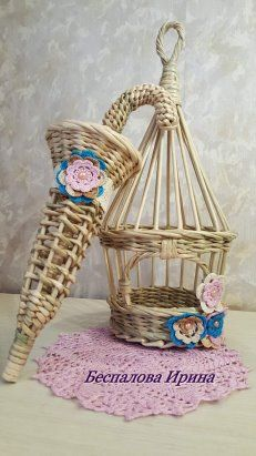 Newspaper Basket, Newspaper Crafts, Diy Crafts For Adults, Diy And Crafts, Straw Art, Weaving Designs, Weaving Art, Bird Cage, Basket Weaving