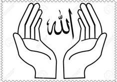 Muslim Hands In Pose Of Praying And Asking To Allah Royalty Free Cliparts, Vectors, And Stock Illustration. Ramadan Activities, Ramadan Crafts, Allah Calligraphy, Islamic Art Calligraphy, Hadith, Alhamdulillah, Sunflower Iphone Wallpaper, Muslim Images, Aluminum Foil Art