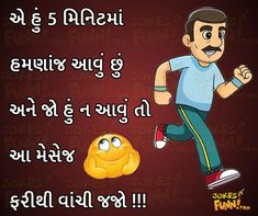 Extreme Funny One Liner Gujarati Jokes - I am coming in 5 just minutes. Gujarati Jokes, Funny One Liners, Romantic Love Quotes, Messages, Reading, Fictional Characters, Word Reading, Fantasy Characters