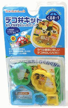 Bento Lunch DECO Kit Food Cutters Flower CAR SET No.1