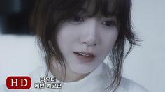 다우더 (Daughter, 2014) 메인 예고편 (Main Trailer)