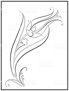 Islamic Art Pattern, Pattern Art, Floral Embroidery Patterns, Embroidery Designs, Tulip Drawing, Ebru Art, Sacred Geometry Symbols, Ornament Drawing, Iranian Art