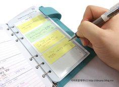 리더십오거나이저 포스트잇보드 작성법 http://leomall.co.kr