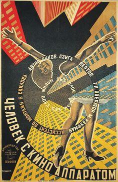 another Dziga Vertov poster