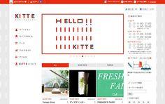 KITTE   キッテ オフィシャルホームページ    (via http://jptower-kitte.jp/index.html )