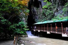 Life in Pixel: Going akiyoshidai Caves