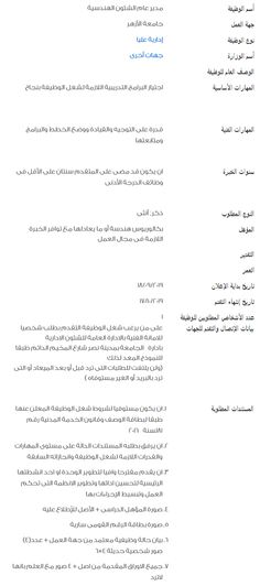 صور اليوم الوطنى الإماراتي 2021 تهنئة عيد الاتحاد 50 Arabic Art Art Cozy Nights