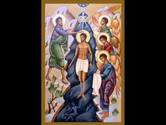 Troparion of the Theophany (French) - Tone 1