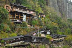 九州 - 熊本県のおすすめ日帰り温泉&立ち寄り温泉 - 阿蘇杖立温泉 - 観音岩温泉