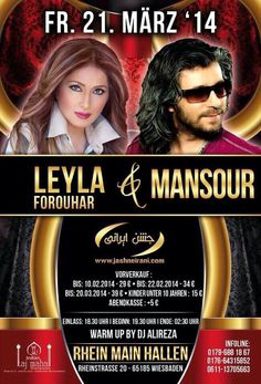 MANSOUR Live in Concert 3/21/14