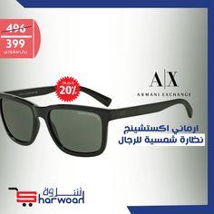 03dcb074e 13 Best Sunglasses - النظارات images in 2016   Eyeglasses, Eyewear ...