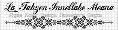 Cross Stitch, Arabic Calligraphy, Embroidery, Design, Islamic, Rage, Aquarium, Punto De Cruz, Needlepoint