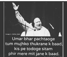 # Ruby yadav Nfak Quotes, Sufi Quotes, Life Quotes Pictures, Motivational Quotes For Life, Poetry Quotes, Hindi Quotes, Girly Pictures, Nfak Lines, Ghalib Poetry
