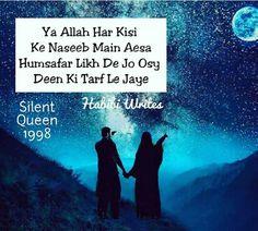 Ameen Ameen ❤