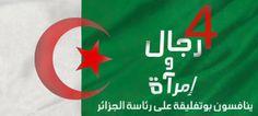 #مصر_العربية | ملفات تفاعلية | 4 رجال وإمرآة ينافسون #بوتفليقة على رئاسة #الجزائر.
