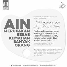 Self Love Quotes, Best Quotes, Life Quotes, Reminder Quotes, Self Reminder, Muslim Quotes, Religious Quotes, Islamic Inspirational Quotes, Islamic Quotes