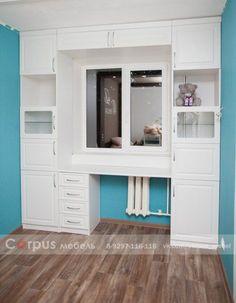 Kids Bedroom Designs, Baby Room Design, Bedroom Cabinets, Cute Room Decor, Small Apartments, Beautiful Interiors, Home Decor Bedroom, Room Interior, House Design
