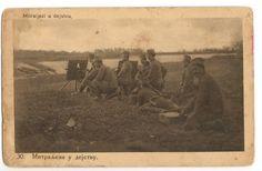 Moravska Division machine guns