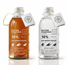 Solution Of Alcohol (Concept) on Packaging of the World - Creative Package Design Gallery design Solution Of Alcohol (Concept) Juice Packaging, Cool Packaging, Food Packaging Design, Coffee Packaging, Beverage Packaging, Bottle Packaging, Brand Packaging, Medicine Packaging, Organic Packaging
