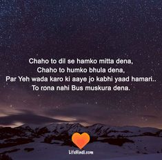 Sweet Shayari in Hindi - Romantic Shayari on Love Love Hurts Quotes, First Love Quotes, Love Quotes Poetry, Secret Love Quotes, Situation Quotes, Reality Quotes, Mood Quotes, Quiet Quotes, Silence Quotes