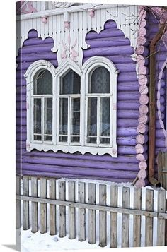 House in the Vologda region of Russia