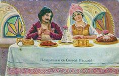 Светлая пасха открытки-11 Easter, Cards, Painting, Russia, Easter Activities, Painting Art, Paintings, Maps, Painted Canvas