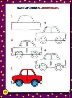 Easy Doodle Art Step By Step Drawing Classes 27 Best Ideas Car Drawing Easy, Car Drawing Kids, Car Drawing Pencil, Easy Drawings For Kids, Pencil Drawings, Art For Kids, Simple Drawings, Drawing Lessons, Drawing Techniques