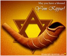 Dgreetings    Send your warm wishes to dear ones on this Yom Kippur...