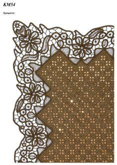 msz Needle Lace, Animal Print Rug, Elsa, Diy And Crafts, Embroidery, Rugs, Minka, Angeles, Decor
