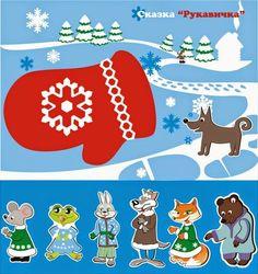 Fairy Tale Activities, Preschool Learning Activities, Toddler Activities, Solar System For Kids, Baby Zoo Animals, Felt Stories, Science Jokes, Christmas Illustration, Creative Kids