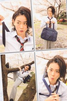 Image about cute in Masaki Suda by Nancy on We Heart It Kamen Rider W, Kamen Rider Series, Japanese School, Japanese Boy, Japan School Uniform, People Tumblr, Draw The Squad, Actors Male, People
