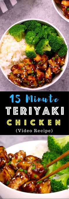 The easiest, most unbelievably delicious Teriyaki Chicken with Rice Bowls. And it'll be on your dinner table in just 15 minutes. It's much better than takeout! All you need is only a few ingredients: chicken breast, soy sauce, cider vinegar, honey and cornstarch. One of the best Asian dinner ideas! Served with rice and broccoli. Quick and easy dinner recipe. Video recipe. | Tipbuzz.com