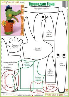Крокодил Гена 0 0 alligator hand puppet template toy pattern sewing handmade craft
