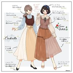 Cosplay Outfits, Anime Outfits, Girl Outfits, Cute Outfits, Dress Design Drawing, Dress Drawing, Cute Giraffe Drawing, Disney Princess Art, Anime Dress