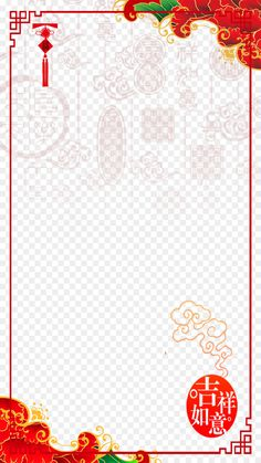 chinese new year new years day new years eve public holidays in china chinese new year good luck new year border background