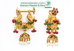 Makarakundanalu - 22K Gold Hoop Earrings with Ruby & Emerald - GER2673 - Indian Jewelry from Totaram Jewelers
