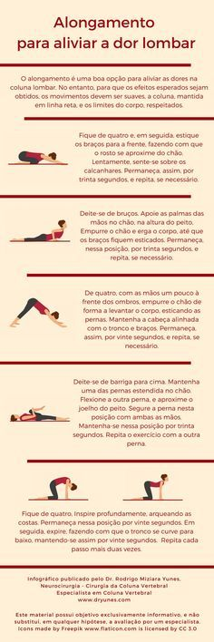 exercícios físcios Brownie bosch pb and j brownies Health Tips, Health And Wellness, Health Fitness, Ser Fitness, Yoga Meditation, Physical Fitness, Personal Trainer, Yoga Poses, Body Care