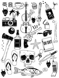 """The World That Summer"" print by Nemanja Bogdanov - - New Ideas Mini Tattoos, Leg Tattoos, Black Tattoos, Body Art Tattoos, Sleeve Tattoos, Ship Tattoos, Arrow Tattoos, Skater Tattoos, Tatoos"