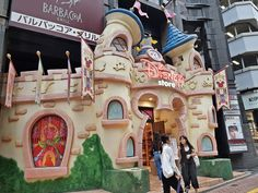 DAY 17 : Shibuya - Disney Store, Tokyo  #Japan #Tokyo #Shibuya #Disney #Disneystore