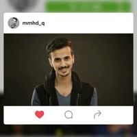 من ذاك الوافي اداء محمد القحطاني By Tuouot On Soundcloud Incoming Call Screenshot Incoming Call
