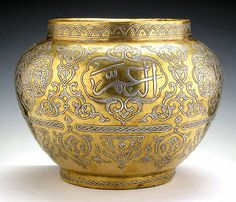 HUGE BRASS-- SILVER INLAID SYRIAN POT Islamic Calligraphy, Calligraphy Art, Islamic Architecture, Art And Architecture, Copper And Brass, Bronze, Vases, Good Morning Cards, Oriental