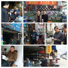 iAbrasive Conducted Chengdu Hardware Market Investigations