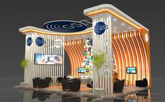 Exclusive Design, trabalhos com Maquete Eletrônica, Projetos de Stands, Arquitetura, Decoração, Marketing Virtual e imagens 3D. Stand Design, Pos Design, Exhibition Plan, Exhibition Stall Design, Exhibition Stands, Marketing Virtual, Small Buildings, Layout, Retail Shop