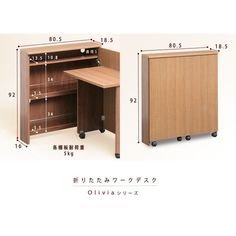 Best furniture collection for all styles – You make a house to be home with your furnitures Sewing Room Furniture, Folding Furniture, Smart Furniture, Space Saving Furniture, Furniture Upholstery, Furniture For Small Spaces, Furniture Decor, Furniture Design, Furniture Dolly