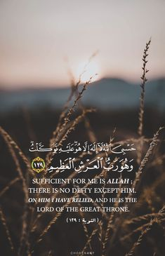 Recites it 7 times every morning and evening Hadith Quotes, Quran Quotes Love, Quran Quotes Inspirational, Allah Quotes, Muslim Quotes, Religious Quotes, Arabic Quotes, Quran Sayings, Islamic Qoutes