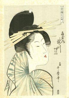 "Japanese Ukiyo-e Woodblock print, Utamaro, ""The Courtesan, Takigawa of the Ogiya"" Folklore Japonais, Art Japonais, Arte Latina, Sumi E Painting, Sketch Painting, Japanese Woodcut, Art Chinois, Japanese Folklore, Japanese Geisha"