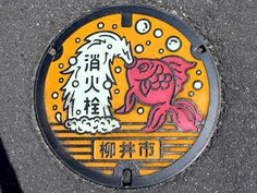 I feel I should start out with a small confession: The desktop picture on my Mac is of a manhole cover. Yup, a sewer lid. I took it when I first moved to my new city and really like the city's seal engraved on it. I mention this because I just discovered that manhole cover artwork—and the photographing of these seemingly utilitarian devices—is a thing. This thing even has a name: drainspotting. And while I love my city's cover designs, they pale in comparison to those in Japan. Japanese…