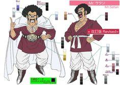 Dragon Ball Ossu! Kaette Kita Son Gokū to Nakama-tachi - Model Sheet 038 | Flickr - Photo Sharing!