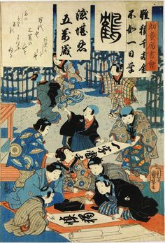 Colour woodblock triptych print entitled Yodo sekigaki e, depiciting a children's calligraphy competition: Japan, by Utagawa Kuniyoshi, c. 1840
