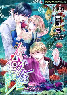 List of erotic manga